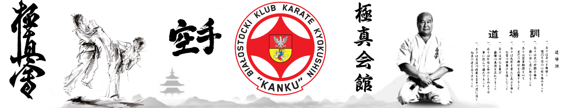 Białostocki Klub Karate Kyokushin KANKU